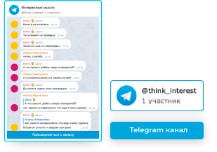 Rating: telegram channel widget